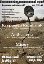 Kryptogen Rundfunk / Anthesteria / Misery