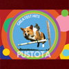 Pustota - Greatest Hits