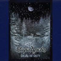 Mira Drevo - Sledy na Snegu