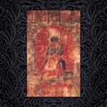 Lunar Abyss Deus Organum - Khara-Khoto
