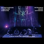 Petrograd Drone Gathering - Live at Electro-Mechanica 2018